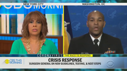 Surgeon General Scolds Media Hyping 'Worst-Case Scenario' Projections